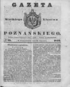 Gazeta Wielkiego Xięstwa Poznańskiego 1842.01.24 Nr19