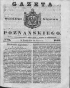 Gazeta Wielkiego Xięstwa Poznańskiego 1842.01.26 Nr21