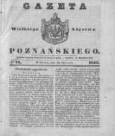 Gazeta Wielkiego Xięstwa Poznańskiego 1842.01.29 Nr24