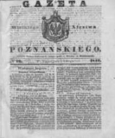 Gazeta Wielkiego Xięstwa Poznańskiego 1842.02.01 Nr26