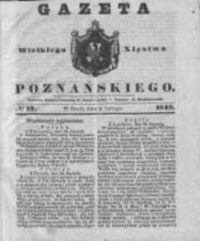 Gazeta Wielkiego Xięstwa Poznańskiego 1842.02.02 Nr27