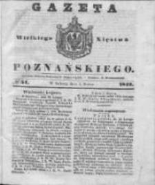 Gazeta Wielkiego Xięstwa Poznańskiego 1842.03.05 Nr54