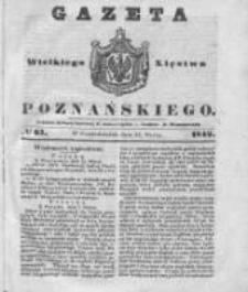 Gazeta Wielkiego Xięstwa Poznańskiego 1842.03.21 Nr67