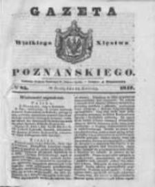 Gazeta Wielkiego Xięstwa Poznańskiego 1842.04.13 Nr85