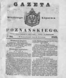 Gazeta Wielkiego Xięstwa Poznańskiego 1842.04.25 Nr94