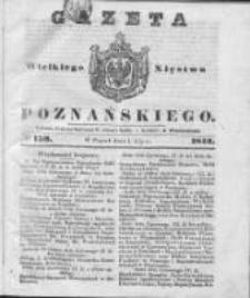 Gazeta Wielkiego Xięstwa Poznańskiego 1842.07.01 Nr150