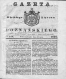 Gazeta Wielkiego Xięstwa Poznańskiego 1842.07.04 Nr152