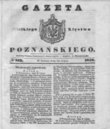 Gazeta Wielkiego Xięstwa Poznańskiego 1842.07.16 Nr163