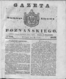 Gazeta Wielkiego Xięstwa Poznańskiego 1842.07.22 Nr168