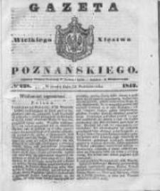 Gazeta Wielkiego Xięstwa Poznańskiego 1842.10.12 Nr238