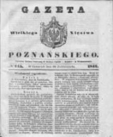 Gazeta Wielkiego Xięstwa Poznańskiego 1842.10.20 Nr245