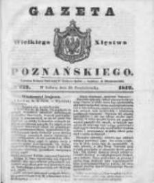 Gazeta Wielkiego Xięstwa Poznańskiego 1842.10.22 Nr247
