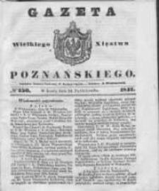 Gazeta Wielkiego Xięstwa Poznańskiego 1842.10.26 Nr250