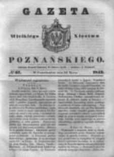 Gazeta Wielkiego Xięstwa Poznańskiego 1843.03.20 Nr67