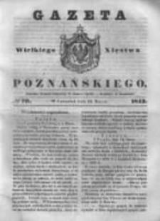 Gazeta Wielkiego Xięstwa Poznańskiego 1843.03.23 Nr70