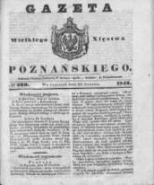Gazeta Wielkiego Xięstwa Poznańskiego 1842.12.22 Nr299