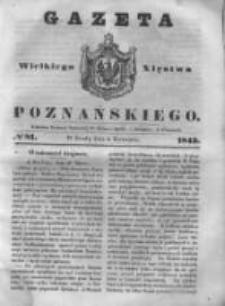 Gazeta Wielkiego Xięstwa Poznańskiego 1843.04.05 Nr81