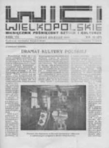 Wici Wielkopolskie. 1933 R.3 nr12