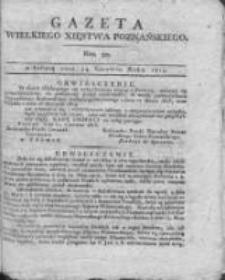 Gazeta Wielkiego Xięstwa Poznańskiego 1815.06.24 Nr50