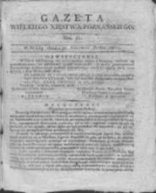 Gazeta Wielkiego Xięstwa Poznańskiego 1815.06.28 Nr51
