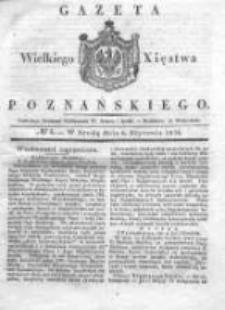 Gazeta Wielkiego Xięstwa Poznańskiego 1836.01.06 Nr4