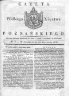 Gazeta Wielkiego Xięstwa Poznańskiego 1836.01.16 Nr13