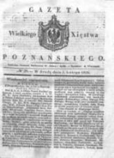 Gazeta Wielkiego Xięstwa Poznańskiego 1836.02.03 Nr28