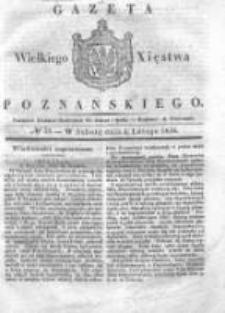 Gazeta Wielkiego Xięstwa Poznańskiego 1836.02.06 Nr31