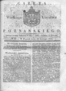 Gazeta Wielkiego Xięstwa Poznańskiego 1836.02.19 Nr42