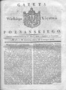 Gazeta Wielkiego Xięstwa Poznańskiego 1836.02.20 Nr43