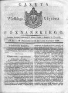Gazeta Wielkiego Xięstwa Poznańskiego 1836.02.22 Nr44