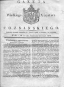 Gazeta Wielkiego Xięstwa Poznańskiego 1836.02.24 Nr46
