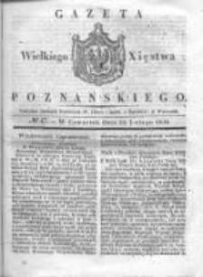 Gazeta Wielkiego Xięstwa Poznańskiego 1836.02.25 Nr47