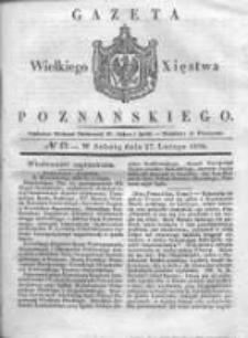 Gazeta Wielkiego Xięstwa Poznańskiego 1836.02.27 Nr49