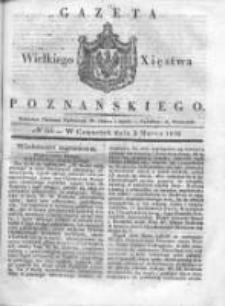 Gazeta Wielkiego Xięstwa Poznańskiego 1836.03.03 Nr53