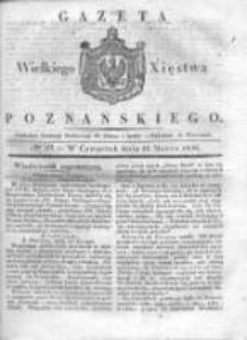 Gazeta Wielkiego Xięstwa Poznańskiego 1836.03.10 Nr59