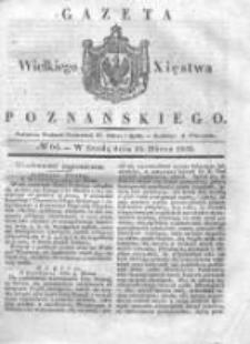 Gazeta Wielkiego Xięstwa Poznańskiego 1836.03.16 Nr64