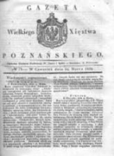 Gazeta Wielkiego Xięstwa Poznańskiego 1836.03.24 Nr71