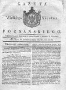 Gazeta Wielkiego Xięstwa Poznańskiego 1836.03.26 Nr73