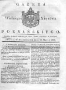 Gazeta Wielkiego Xięstwa Poznańskiego 1836.03.28 Nr74