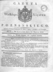 Gazeta Wielkiego Xięstwa Poznańskiego 1836.03.31 Nr77