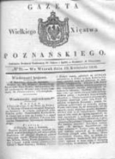 Gazeta Wielkiego Xięstwa Poznańskiego 1836.04.19 Nr91