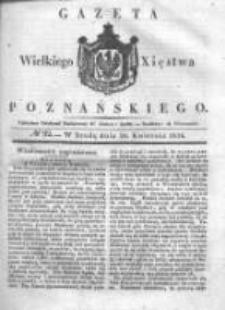 Gazeta Wielkiego Xięstwa Poznańskiego 1836.04.20 Nr92
