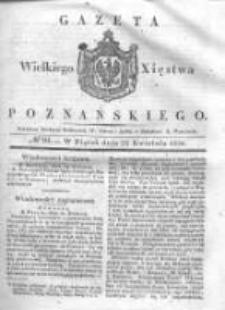 Gazeta Wielkiego Xięstwa Poznańskiego 1836.04.22 Nr94
