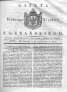 Gazeta Wielkiego Xięstwa Poznańskiego 1836.04.23 Nr95