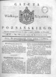 Gazeta Wielkiego Xięstwa Poznańskiego 1836.04.26 Nr97