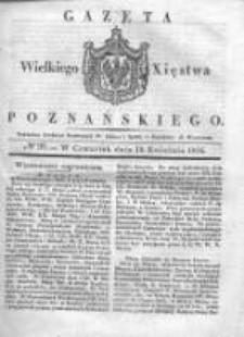 Gazeta Wielkiego Xięstwa Poznańskiego 1836.04.28 Nr98