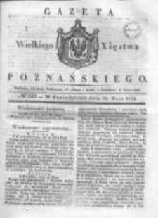 Gazeta Wielkiego Xięstwa Poznańskiego 1836.05.30 Nr123