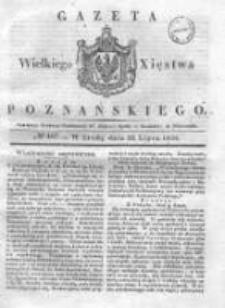 Gazeta Wielkiego Xięstwa Poznańskiego 1836.07.20 Nr167