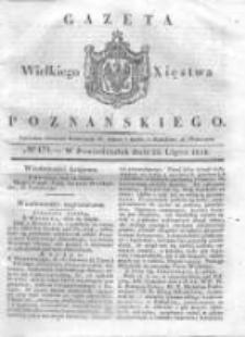 Gazeta Wielkiego Xięstwa Poznańskiego 1836.07.25 Nr171
